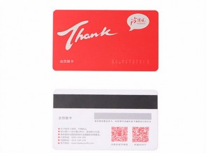 RFID smart card with EM4100 chip for Access Control